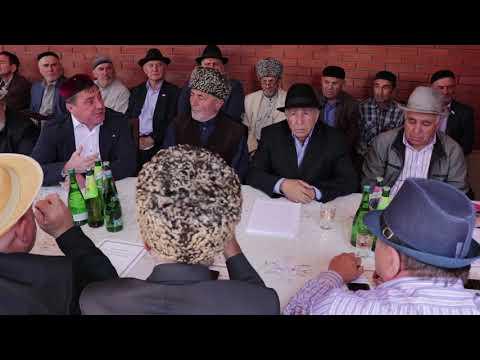 Обращение Совета тейпов по поводу предъявления обвинения по ст  239 УК РФ
