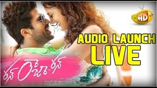 Audio Launch- Run Raja Run