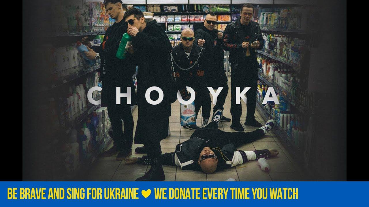 Mozgi — Chooyka