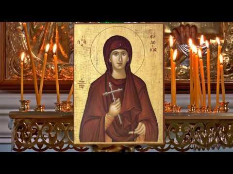 Молитвы от бесплодия Молитва преподобномученице Евдокие