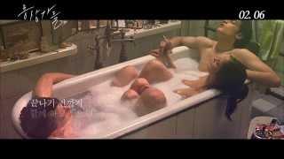 [몽상가들] MV 예고편 - The Dreamers (2003) trailer new ver. (Korea)