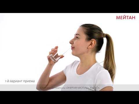 «ЭНЕРГИЯ ЧИСТОТЫ» алтайские фитокапсулы, 60 шт. «КРЕПКОЕ СИБИРСКОЕ» MeiTan