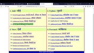 गणतंत्र दिवस समारोह का फोटो विकास रजिस्टर में कैसे upload करें | Bihar Mahadalit Vikas Mission - Download this Video in MP3, M4A, WEBM, MP4, 3GP