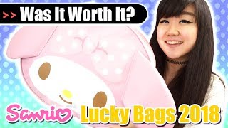 Was It Worth It? - Sanrio Lucky Bags 2018 - Hello Kitty, My Melody, Cinnamoroll, Purin and MORE!