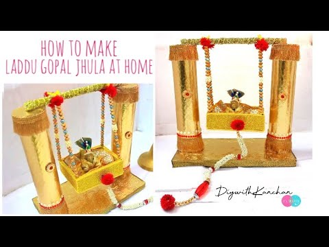 How To Make Jhula For Bal Gopal