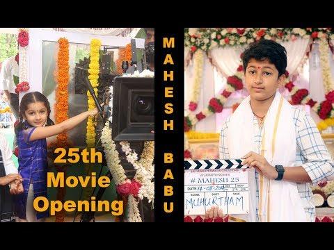 Mahesh Babu 25th Movie Opening Event
