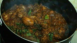 ആരുംചെയ്യാത്ത രീതിയിൽ ചിക്കൻ കറി    How To Make Kerala Chicken Curry