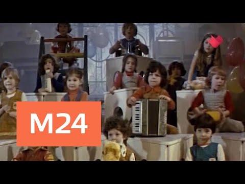 """""""Тайны кино"""": """"Усатый нянь"""" - Москва 24"""