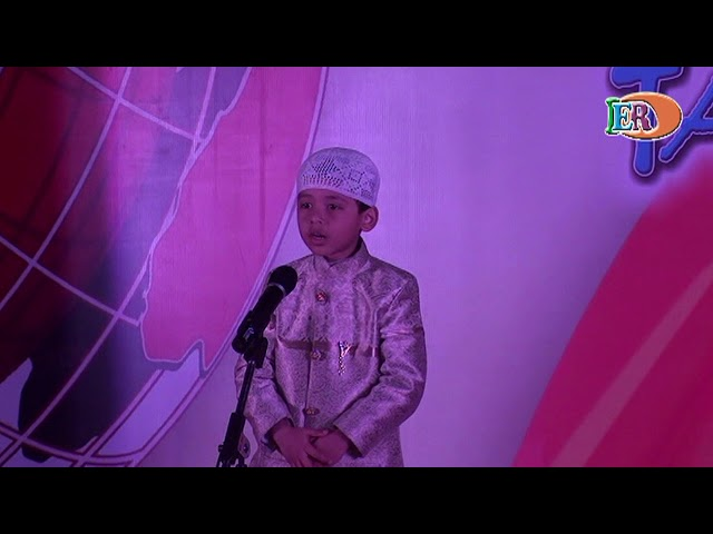 Aaina-e-Mustaqbil 2018 HD Part-8 Prophetic Duas