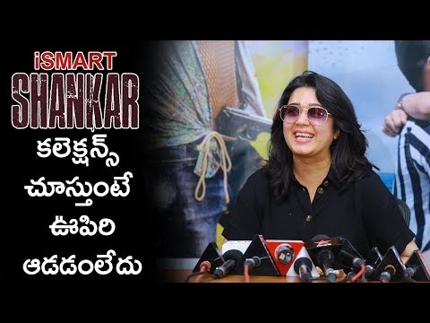 charmy-kaur-about-ismart-shankar-at-success-meet
