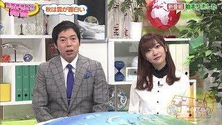 指原莉乃「今田さんが結婚できない理由分かりました笑」