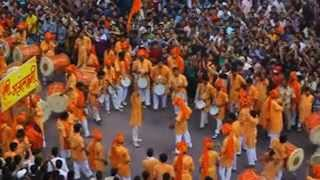 preview picture of video 'Gajlaxmi Dhol Pathak (Pune) 2012'