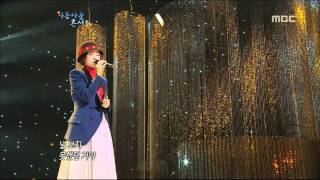 아름다운 콘서트 - Park Ki-young- Last Love 박기영- 마지막 사랑 Beautiful Concert