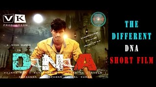 D N A | Official | Tamil Short Film | K.Siva kumar | Rathinam College Of Arts and Science