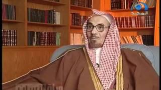 Shaykh Muhammad ibn Ibraaheem   الشيخ محمد بن إبراهيم