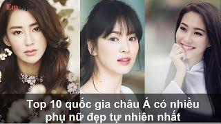 Top 10 Nước Châu Á Có Nhiều PHỤ NỮ ĐẸP TỰ NHIÊN NHẤT, Việt Nam ở Số Mấy?