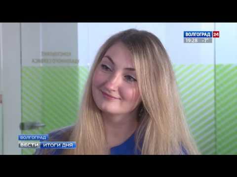 В Волгограде выдана первая зарплатная карта «Мир»