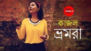 bangla new song folk studio bangla 2018 - ฟรีวิดีโอออนไลน์