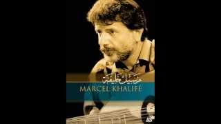 مازيكا مرسيل خليفة - يا صبية تحميل MP3