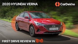 🚗 Hyundai Verna 2020 Facelift Petrol-CVT⛽ | First Drive Review in हिंदी  | No Reason To Look Further