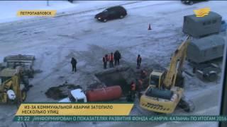 В Петропавловске из-за коммунальной аварии затопило несколько улиц