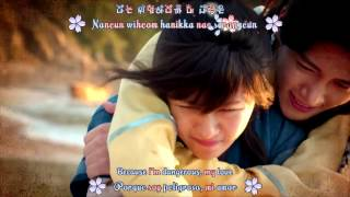 4MEN - Thorn Love (Empress Ki OST) - [Sub Español-Eng + Karaoke]