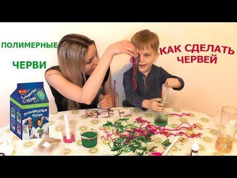 Полимерные черви химический опыт проводим дома Plastic worms chemical experiments at home Nick tv