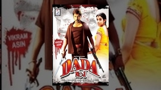Dada No. 1 दादा न०1│Full Movie | Vikram, Pasupathy, Asin, Vadivelu