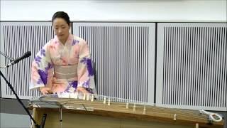 A performance by professional Japanese Koto Player Fuyuki Enokido: 'Sakura, Sakura'