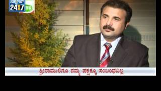 Seg 2 - Target With Eshwarappa - 11 Dec - Suvarna News