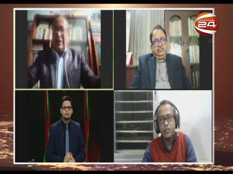 ঠাকুরগাঁওয়ের রাজনীতি | সারা বাংলা | Shara Bangla | 12 February 2021