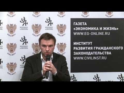 Дмитрий Метляев О недостатках и преимуществах совместного правообладания РИД
