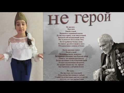 Купрашвили Анжела, Ветераны Великой Отечественной