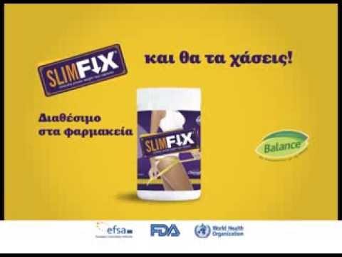 Λαϊκές θεραπείες για ουρική πρωτεΐνη στον διαβήτη