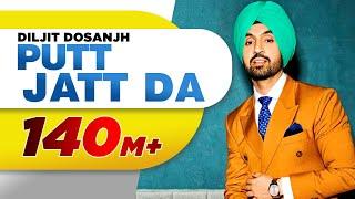 Putt Jatt Da (OfficialVideo ) | Diljit Dosanjh | Ikka I Kaater I