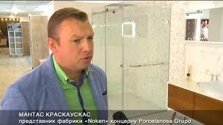 Европа Днепр магазин кафеля и сантехники Porcelanosa
