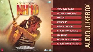 Audio Jukebox - NH10