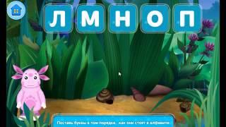 Лунтик учит алфавит игра онлайн для малышей