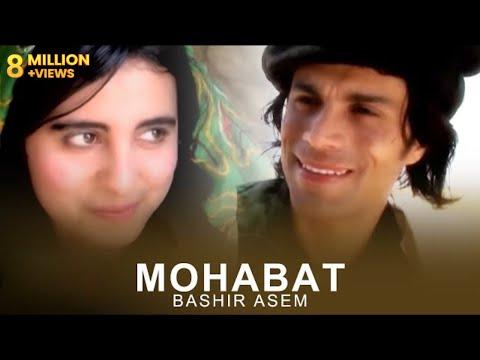 Bashir Asem - Mohabat Official Video HD | بشیر عاصم - محبت