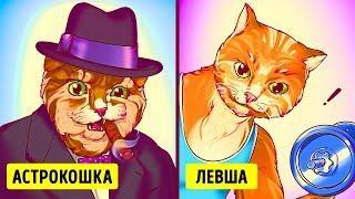 30+ фактов о кошках, которые делают их лучше людей