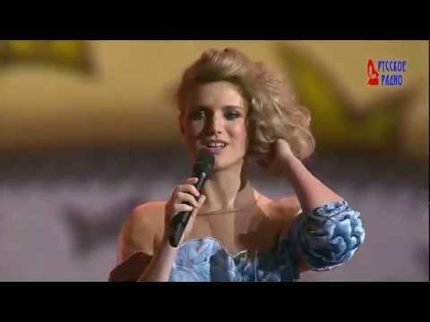 """ФАБРИКА """"Не родись красивой"""" (Золотой граммофон 2014)"""