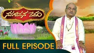 Garikapati Narasimha Rao   Nava Jeevana Vedam   Full Episode 1665   ABN Telugu