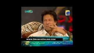 Still don't Believe Imran Khan? Blind Folded then