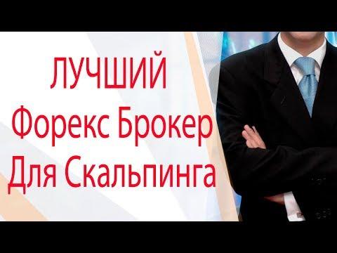 Черные брокеры новокузнецк