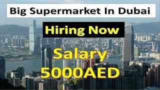 Supermarket Jobs In Dubai 2019 | Safari Hypermarket Vacancies | Apply Online |