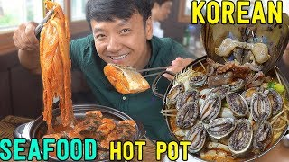 MASSIVE KOREAN SEAFOOD HOTPOT! Seafood Tour of Jeju South Korea