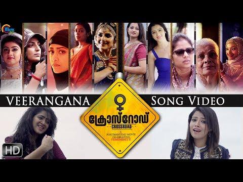 Crossroad Malayalam Movie | Veerangana Song Video ft Amrutha