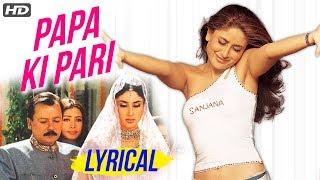 Papa Ki Pari Full Song Lyrical - Kareena Kapoor - Main Prem