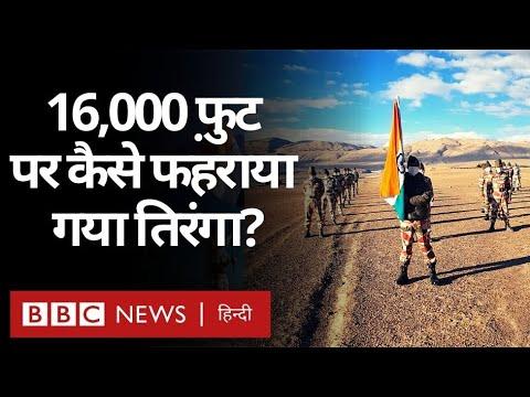 Independence Day : Ladakh और Attari-Wagah Border पर कैसे मनाया गया भारतीय स्वतंत्रता दिवस?