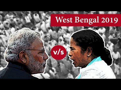 Modi vs Didi: क्या Mamta Banerjee रोक पाएँगी Modi को West Bengal में? #LokSabhaElections2019